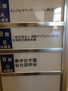 20140611_11