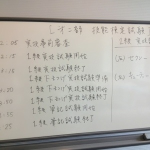 20140611_8