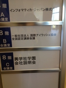 20140705_2